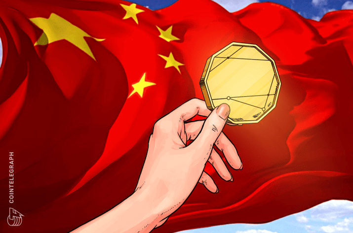 No One Can Refuse China's Digital Currency